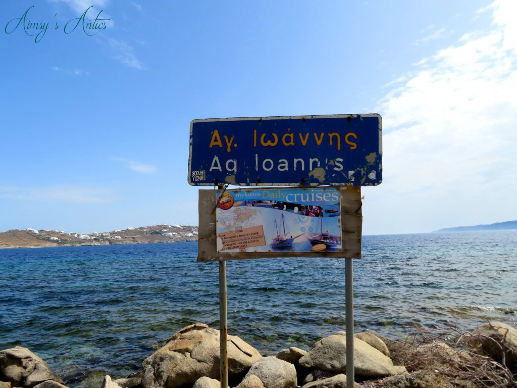 Agios Ionnis beach sign
